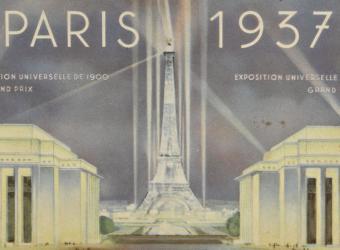 Boîte de biscuits : Paris 1937, Paris, musée d'Orsay