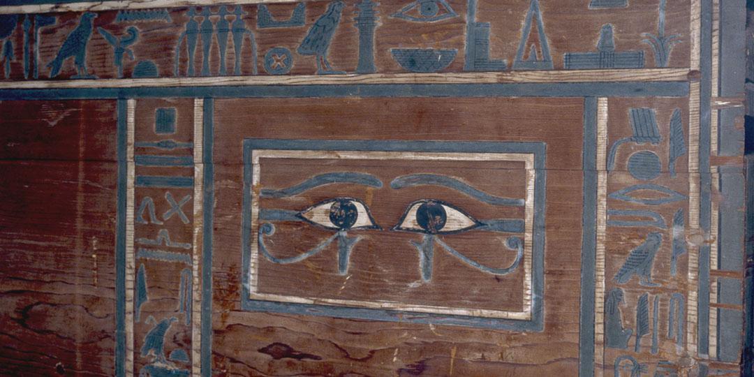 Interior coffin of Gua, United Kingdom, London, British Museum