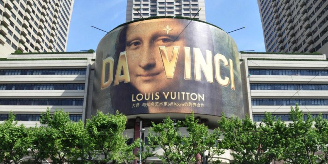 Communication collection Master de Vuitton sur l'hôtel de luxe Portman Ritz-Carlton, Shanghai