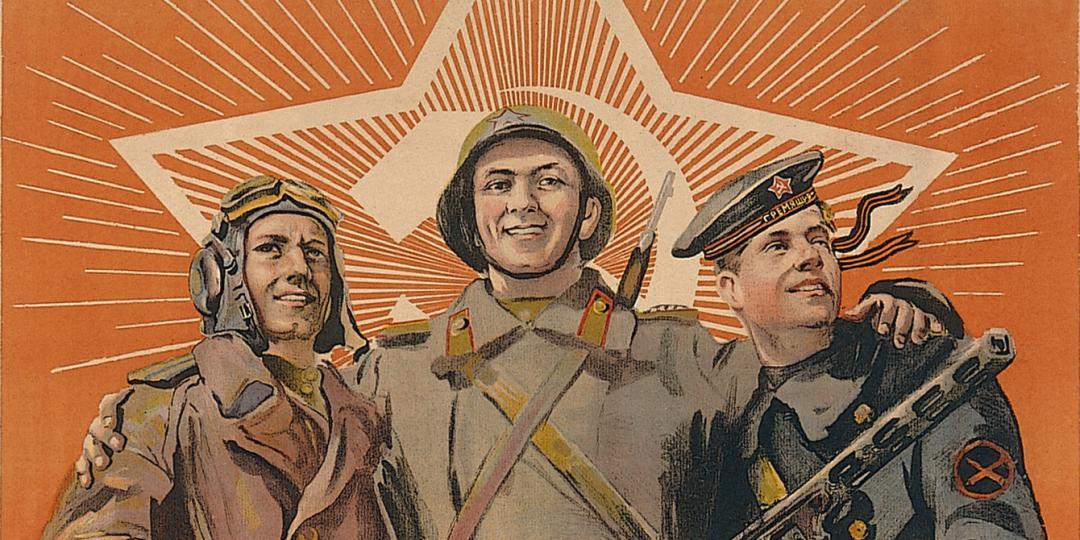 Gloire aux soldats de Staline - Gorpenko Anatolij Andreevic
